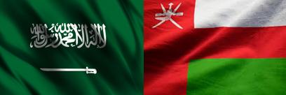 LANA S. COOP. participa en una misión comercial a Arabia Saudí y Omán